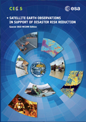 An image of the cover of the 2015 EO Handbook.