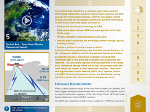 The Earth Observation multimedia eBook at-a-glance.